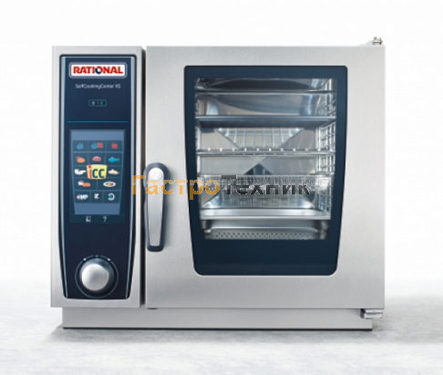 Пароконвектомат RATIONAL SelfCookingCenter® SCC XS